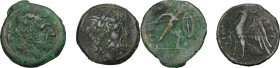 Greek Italy. Bruttium, The Brettii. Lot of 2 AE Units: including: HN Italy 1978 and 1988. AE. Enchanting patina. About VF.