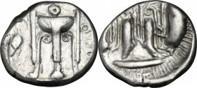 Greek Italy. Bruttium, Kroton. AR Stater, 480-430 BC. D/ Tripod; to left, mash-bird. R/ Incuse tripod. HN Italy 2104. AR. g. 7.00 mm. 19.00 About VF.