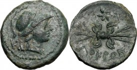 Greek Italy. Bruttium, Locri. AΕ 13.5 mm. Circa 287-278 BC. D/ Head of Athena right, wearing crested Corinthian helmet; [behind, letter?]. R/ Winged t...