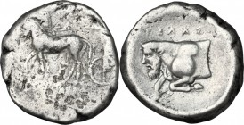 Sicily. Gela. AR Tetradrachm, before 405 BC. D/ Quadriga left. R/ Forepart of man-headed bull left. SNG Cop. 270. AR. g. 16.83 mm. 26.00 About VF/VF.