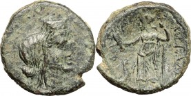 Sicily. Hybla Magna. Roman Rule. AE, after 210 BC. D/ Head of Artemis-Hyblaia right, veiled, wearing polos. R/ Dionysos standing left: holding kanthar...