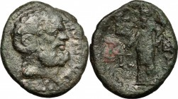 Sicily. Katane. AE, 2nd-1st century BC. D/ Head of Zeus-Ammon right, laureate. R/ Dykaiosyne standing left, holding scales and cornucopiae. CNS III, 1...