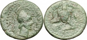 Sicily. Panormos. Roman Rule. AE, after 241 BC. D/ Head of Athena right, helmeted. R/ Triskeles. CNS I, 15. AE. g. 8.81 mm. 25.00 Glossy green patina....