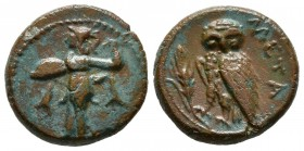 LUCANIA, Metapontion. Ae15. (Ae. 3,07g/15mm). 225-200 a.C. (HN Italy 1704). MBC+.