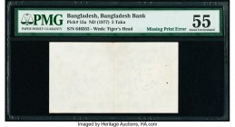 Bangladesh Bangladesh Bank 5 Taka ND (1977) Pick 15a Missing Print Error PMG About Uncirculated 55. A very nice Error from Bangladesh with one side un...