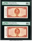Burma Peoples Bank 10 Kyats ND (1965) Pick 54 Two Consecutive Examples PMG Gem Uncirculated 66 EPQ. Staple holes at issue.  HID09801242017  © 2020 Her...