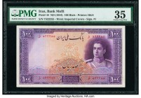 Iran Bank Melli 100 Rials ND (1944) Pick 44 PMG Choice Very Fine 35.   HID09801242017  © 2020 Heritage Auctions | All Rights Reserved