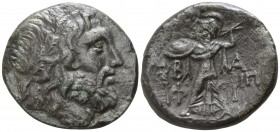 Kings of Macedon. Uncertain mint. Philip V. 221-179 BC. Bronze Æ
