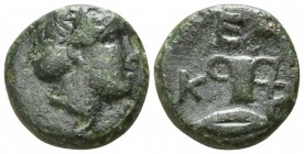 Kings of Thrace. Uncertain mint. Kersebleptes 359-340 BC. Bronze Æ