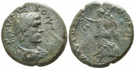 Kings of Thrace. Uncertain mint. Rhaiskuporis I and Kotys II  48-42 BC. Bronze Æ