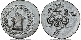 LYDIA. Tralles. Ca. 2nd-1st centuries BC. AR cistophorus (28mm, 12.64 gm, 12h). NGC MS 5/5 - 3/5. Ca. 166-160 BC. Serpent emerging from cista mystica;...