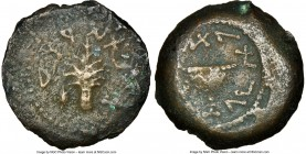 JUDAEA. The Jewish War (AD 66-70). AE eighth-shekel (21mm, 5h). NGC Choice Fine. Jerusalem, dated Year 4 (69/70 CE). Year four (Paleo-Hebrew), lulav b...