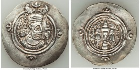SASANIAN KINGDOM. Khusro II (AD 590-628). AR drachm (33mm, 4.13 gm, 4h). AU. AYLAN (Susa?) mint. Bust of Khusro II right, wearing mural crown with fro...