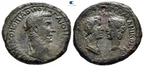 Ionia. Smyrna. Gaius (Caligula), with Germanicus and Agrippina Senior AD 37-41. Κ. ΚΑΛΠΟΥΡΝΙΟΣ ΑΟΥΙΟΛΑΣ (C. Calpurnius Aviola, proconsul), and ΜΗΝΟΦΑΝ...