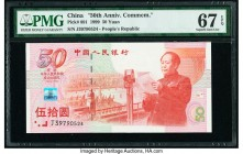 China People's Bank of China 50 Yuan 1999 Pick 891 Commemorative PMG Superb Gem Unc 67 EPQ.   HID09801242017  © 2020 Heritage Auctions | All Rights Re...
