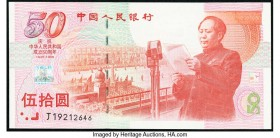 China People's Bank of China 50 Yuan 1999 Pick 891 Commemorative in Folder Crisp Uncirculated. Housed in Bank of China presentation folder.  HID098012...
