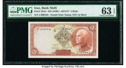 Iran Bank Melli 5 Rials ND (1938) / AH1317 Pick 32Ae PMG Choice Uncirculated 63 EPQ.   HID09801242017  © 2020 Heritage Auctions | All Rights Reserved