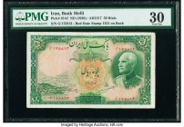 Iran Bank Melli 50 Rials ND (1938) / AH1317 Pick 35Af PMG Very Fine 30 EPQ.   HID09801242017  © 2020 Heritage Auctions | All Rights Reserved