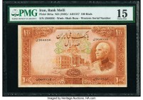 Iran Bank Melli 100 Rials ND (1938) / AH1317 Pick 36Aa PMG Choice Fine 15. Trimmed.  HID09801242017  © 2020 Heritage Auctions | All Rights Reserved
