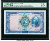 Iran Bank Melli 500 Rials ND (1938) / AH1317 Pick 37d PMG Very Fine 25. Minor repairs.  HID09801242017  © 2020 Heritage Auctions | All Rights Reserved...