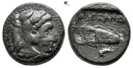"Kings of Macedon. Alexander III ""the Great"" 336-323 BC. Unit Æ"
