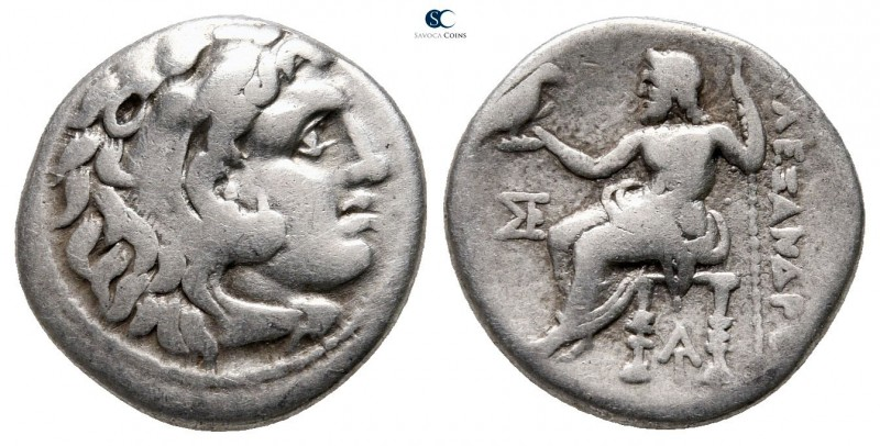 "Kings of Macedon. Magnesia ad Maeandrum. Alexander III ""the Great"" 336-323 BC. 