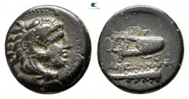 "Kings of Macedon. Uncertain mint. Alexander III ""the Great"" 336-323 BC. 1/4 Unit AE"
