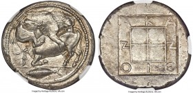 MACEDON. Acanthus. Ca. 470-430 BC. AR tetradrachm (29mm, 17.30 gm, 11h). NGC Choice AU 5/5 - 4/5. Lion springing right, biting into hind quarters of b...