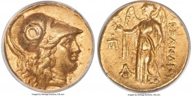 MACEDONIAN KINGDOM. Alexander III the Great (336-323 BC). AV stater (17mm, 6h). ANACS XF40. Lifetime or early posthumous issue of 'Amphipolis', ca. 33...