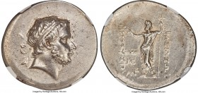 BITHYNIAN KINGDOM. Prusias I (ca. 230-182 BC). AR tetradrachm (37mm, 16.94 gm, 1h). NGC Choice XF 5/5 - 3/5. Diademed head of Prusias I right / ΒΑΣΙΛΕ...