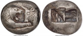 LYDIAN KINGDOM. Croesus (561-546 BC). AR stater or double siglos (18mm, 10.51 gm). NGC Choice VF 5/5 - 3/5. Sardes. Confronted foreparts of lion right...