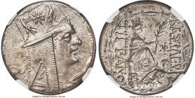 ARMENIAN KINGDOM. Tigranes II the Great (95-56 BC). AR tetradrachm (26mm, 15.57 gm, 12h). NGC Choice AU 5/5 - 3/5. Tigranocerta, ca. 80-68 BC. Diademe...