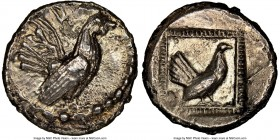 SICILY. Himera. Ca. 510-483/2 BC. AR drachm (20mm, 4.96 gm, 7h). NGC Choice XF 5/5 - 2/5, light smoothing, graffito. Ca. 510-500 BC. Rooster standing ...