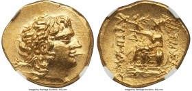 PONTIC KINGDOM. Mithradates VI Eupator (120-63 BC). AV stater (20mm, 8.28 gm, 12h). NGC MS 4/5 - 5/5, die shift. Istrus, in the name and types of Lysi...