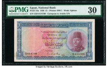 Egypt National Bank of Egypt 1 Pound 1950 Pick 24a PMG Very Fine 30.   HID09801242017  © 2020 Heritage Auctions | All Rights Reserved
