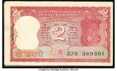 India Reserve Bank of India 2 Rupees ND (1985) Pick 53Ac Jhun6.2.9.3A, Original Pack of 100 Choice About Uncirculated or Better. Stapled as issued.  H...