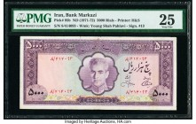 Iran Bank Markazi 5000 Rials ND (1971-72) Pick 95b PMG Very Fine 25.   HID09801242017  © 2020 Heritage Auctions | All Rights Reserved