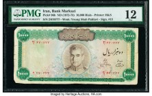 Iran Bank Markazi 10,000 Rials ND (1972-73) Pick 96b PMG Fine 12. Minor repairs.  HID09801242017  © 2020 Heritage Auctions | All Rights Reserved