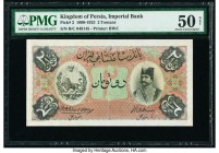 Iran Kingdom of Persia, Imperial Bank 2 Tomans ND (1890-1923) Pick 2 PMG About Uncirculated 50 Net. This is the second of a very rare and desirable pa...