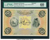 Iran Kingdom of Persia, Imperial Bank 25 Tomans 1890-1923 Pick 6fp Face Proof PMG Uncirculated 60. In 1890, the Imperial Bank of Persia contracted wit...