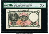 Iran Kingdom of Persia, Imperial Bank 1 Toman 15.8.1929 Teheran Pick 11 PMG Choice Very Fine 35. Pick 11 by type, with PAYABLE AT TEHERAN ONLY at top ...