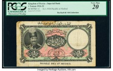 Iran Kingdom of Persia, Imperial Bank 1 Toman 16.1.1926 Meshed Pick 11 PCGS Very Fine 20. The first 1 Toman note offered from the 1924 Issue with Muza...