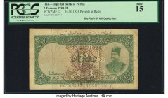 Iran Kingdom of Persia, Imperial Bank 2 Tomans 14.10.1924 Pick 12 Resht PCGS Fine 15. Resht or Rashi? This uncommon place of issue is actually Resht (...