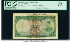Iran Kingdom of Persia, Imperial Bank 2 Tomans 13.12.1930 Abadan Pick 12 PCGS Fine 15. Along with the 20 Tomans denomination, the 2 Tomans denominatio...