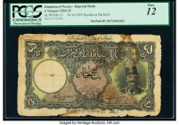 Iran Kingdom of Persia, Imperial Bank 5 Tomans 10.10.1925 Pick 13 Barfrush PCGS Fine 12. A 5 Toman note from the 1924 issue with a majestic portrait o...