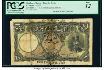 Iran Kingdom of Persia, Imperial Bank 5 Tomans 7.10.1928 Pick 13 Dizful PCGS Fine 12. A second 5 Toman note from the 1924 issue. Identical in design t...