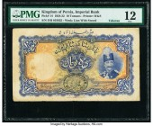 Iran Kingdom of Persia, Imperial Bank 10 Tomans 1.11.1929 Teheran Pick 14 PMG Fine 12. The colors remain bright and attractive on this evenly circulat...