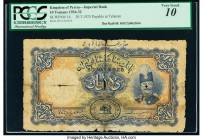 Iran Kingdom of Persia, Imperial Bank 10 Tomans 30.3.1925 Pick 14 Teheran PCGS Very Good 10. A mid-denomination note issued and payable in Tehran. Bec...