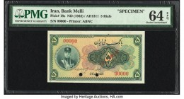 Iran Bank Melli 5 Rials ND (1932) / AH1311 Pick 18s Specimen PMG Choice Uncirculated 64 EPQ. A very rare Specimen example of this low denomination not...