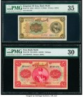 Iran Bank Melli 10; 20 Rials ND (1932) / AH1311 Pick 19; 20 Two Examples PMG Choice Very Fine 35; Very Fine 30. Two lovely examples from the 1930s pri...